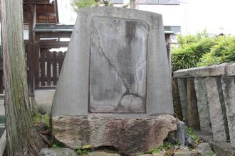 画像 加藤清正公遺跡の碑